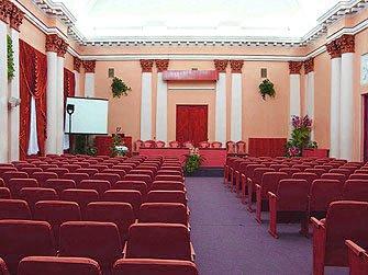Большие конференц залы