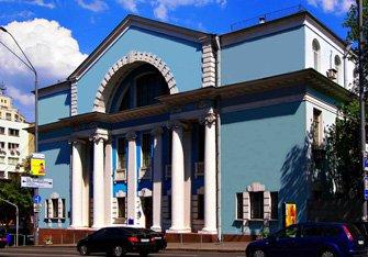 Конференц-залы от Национальной академии наук Украины