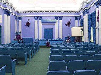 Конференц зал 150 человек