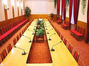Академия наук конференц зал