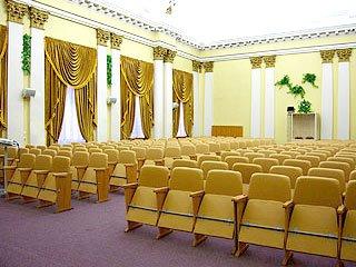 Аренда конференц-зала Киев центр