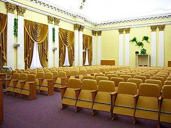 Аренда конференц зала недорого