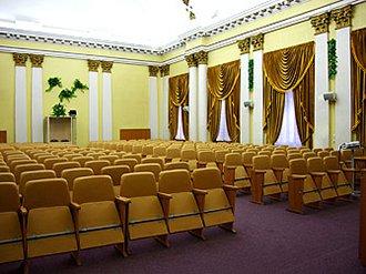 Оренда приміщень для проведення конференцій