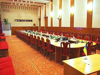 Конференц-зал 30 человек