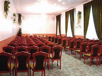 Конференц-залы цены